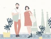Ilustración pareja en la ciudad